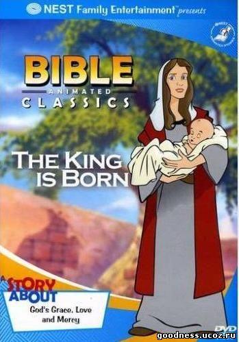 скачать бесплатно мультфильмы для детей без регистрации